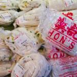 Hon's Wun-Tun House Noodles