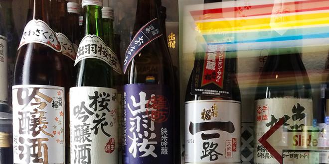 The Sake Shop - Honolulu's Japanese Premium Sake Retailer