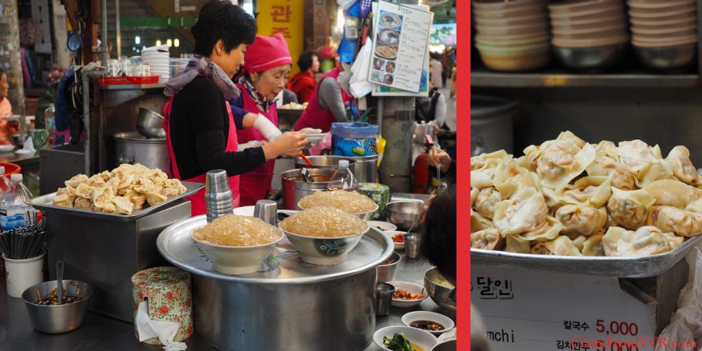 Kimchi Mandu, or steamed dumplings of meat and kimchi.