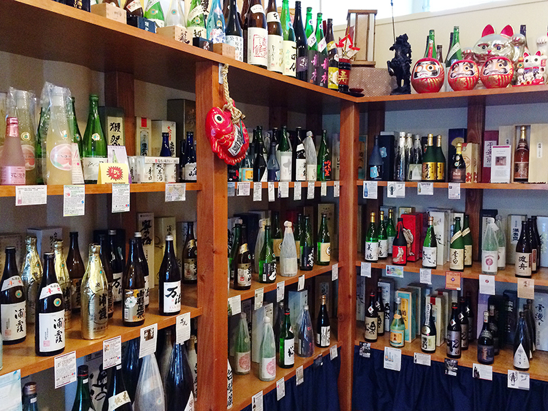 The Sake Shop - Honolulu's Japanese Premium Sake Retailer