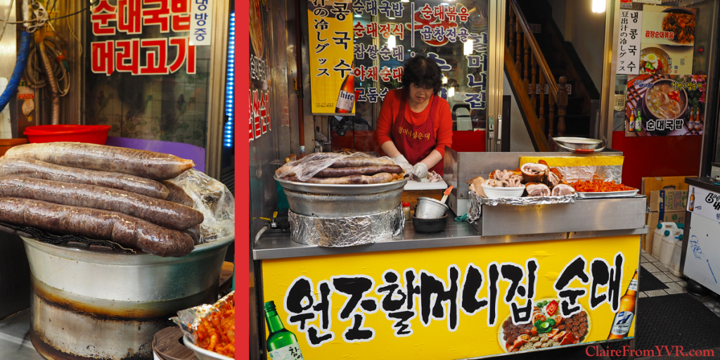 Soondae (Korean version of blood sausages)