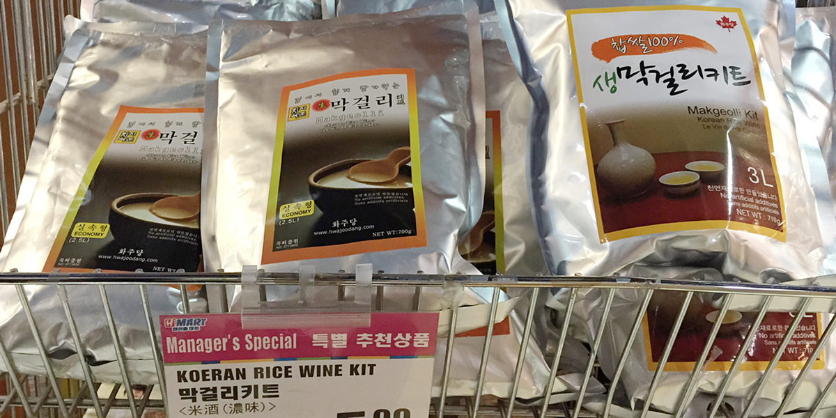 Makgeolli Kit from easyRicewine.com